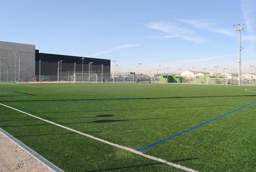 20110625153816-campus-deportivo-villanueva.jpg